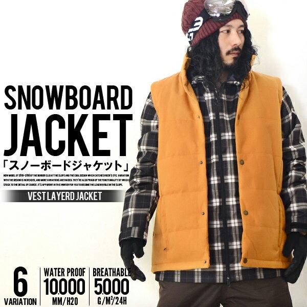 送料無料 スノーボードウェア メンズ ベスト付き ジャケット 3Way 取外し可能 Vest Jacket スノーウエア スノーボード ウェア スノボウエア SNOWBOARD 【あす楽対応】