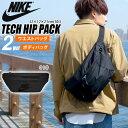 大型 ウエストバッグ ナイキ NIKE テック ヒップ パック 10L ボディバッグ ヒップバッグ ウエストポーチ 斜めがけ ワ…