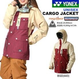 送料無料 スノーボードウェア YONEX ヨネックス メンズ レディース ジャケット CARGO JACKET カーゴジャケット スノーウェア スノーボード スノボ スキー スノー sw7542 70%off