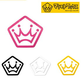 ゆうパケット配送可能!スノーボードボ ロゴ クラウン ステッカー sticker MATSUMOTOWAX マツモトワックス ダイカット スノボ 日本正規品