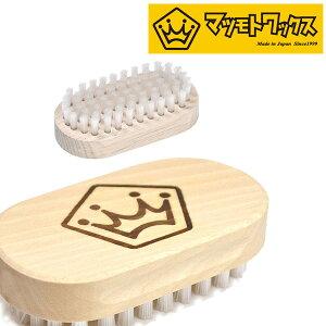 miniナイロンブラシ MATSUMOTOWAX マツモトワックス スノーボード 携帯用 ナイロンブラシ ミニブラシ スノボ ワクシング メンテナンス用品 日本正規品