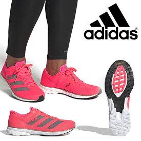30%OFF 送料無料 東京コレクション ランニングシューズ アディダス adidas メンズ adizero Japan 5 m BOOST ブースト 中級者 アディゼロ マラソン ジョギング ランニング シューズ 靴 ランシュー 2020秋新作 EG4667
