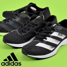 47%OFF 送料無料 アディダス シューズ メンズ adidas adizero RC 2 m 上級者 サブ3.5 アディゼロ スニーカー 靴 マラソン ジョギング ランニング シューズ 靴 ランシュー EG4655 FV7463