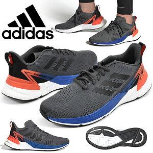 30%OFF 送料無料 ランニングシューズ アディダス adidas RESPONSE SUPER M メンズ BOOST ブースト 初心者 マラソン ジョギング ランニング シューズ ランシュー 靴 スニーカー グレー FX4831