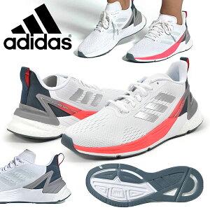 44%OFF 送料無料 ランニングシューズ アディダス adidas RESPONSE SUPER W レディース BOOST ブースト 初心者 マラソン ジョギング ランニング シューズ ランシュー 靴 スニーカー ホワイト 白 FX4835