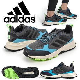 送料無料 トレイルランニングシューズ アディダス adidas メンズ ROCKADIA TRAIL 3.0 M アウトドア トレイルラン ランニング ジョギング シューズ 靴 2020秋新色 20%OFF FW3740