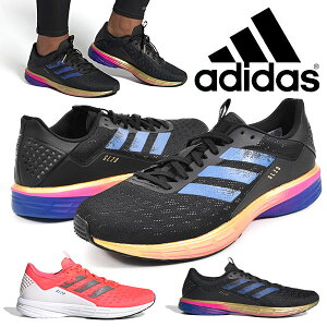 30%OFF 送料無料 東京コレクション ランニングシューズ アディダス adidas メンズ SL20 トレーニング マラソン ジョギング ランニング シューズ 靴 ランシュー EG4699 FX0283