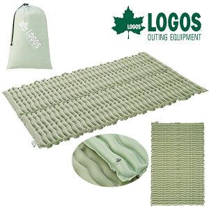 送料無料 ロゴス LOGOS テントフィットウェーブマット・DUO ポンプ付き ダブル エアベッド コンパクト 2人用 エアマット エアーマット ダブルマット 寝具 マット ベッド アウトドア キャンプ