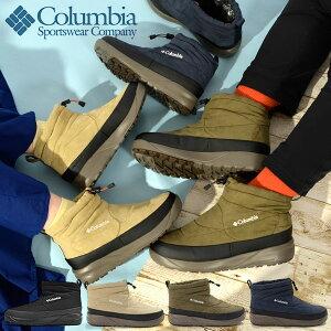 送料無料 コロンビア ウインターブーツ Columbia メンズ レディース SPINREEL MINI BOOT II WATERPROOF OMNI-HEAT 防寒 防水 ショートブーツ スノーブーツ アウトドア キャンプ シューズ 靴 YU0354 10%off 【あす