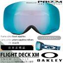 送料無料 スノーゴーグル OAKLEY オークリー FLIGHT DECK XM フライトデッキ Prizm Sapphire Iridium フレームレス ミ...