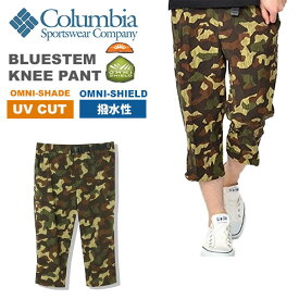 335bdadb9138b 送料無料 クロップドパンツ コロンビア Columbia メンズ Bluestem Knee Pant アウトドア パンツ 7分丈パンツ