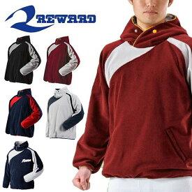 送料無料 フリースジャケット レワード REWARD メンズ 野球 ベースボール 長袖 衿高 フリース トレーニングジャケット トレーニング スポーツ パーカー ウエア ウェア GW-12 得割20