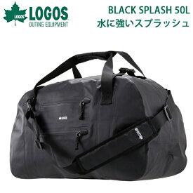 77593a293fdf 送料無料 ロゴス LOGOS BLACK SPLASH ダッフルバッグ メンズ レディース 50L 防水 軽量 ボストンバッグ ショルダー