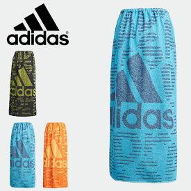 アディダス ラップタオル L adidas 100×120cm キッズ ジュニア 子供 男の子 女の子 巻きタオル 学校 プール スイミング 水泳 海水浴 ビーチ 得割20 JDV60