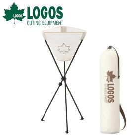 ロゴス LOGOS ANDON STAND たいまつタイプ 行燈 行灯 あんどん ランプシェード ランタン用 ライト用 カバー ランタン ライト テントライト アウトドア キャンプ レジャー BBQ バーベキュー 71905010
