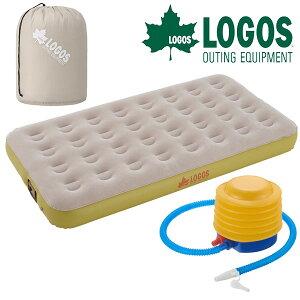 自動で膨らむ! 送料無料 ロゴス LOGOS どこでもオートベッド100 電動 シングル エアマット ダブル 簡易ベッド エア エアー シングルベッド ベッド 寝具 テントマット アウトドア キャンプ レ