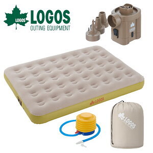 自動で膨らむ! 送料無料 ロゴス LOGOS どこでもオートベッド130 電動 ダブル エアマット ダブル 簡易ベッド エア エアー ダブルベッド ベッド 寝具 テントマット アウトドア キャンプ レジャ
