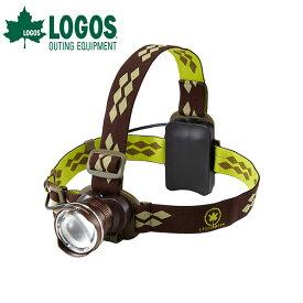 ロゴス LOGOS 防雨 メタルウルトラヘッドビーム400 LEDライト ヘッド ライト LED ライト アウトドア キャンプ 登山 トレッキング ハイキング 山登り 74175614