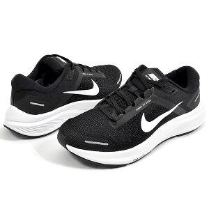 送料無料 厚底 ランニングシューズ ナイキ NIKE レディース エア ズーム ストラクチャー 23 ランニング ジョギング マラソン 運動靴 靴 シューズ トレーニング AIR ZOOM STRUCTURE ブラック 黒 CZ6721