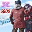 送料無料 スノーボードウェア レディース Coach Jacket コーチジャケット バックプリント ワッペン スノーウエア スノーボード ウェア スノボウエア...