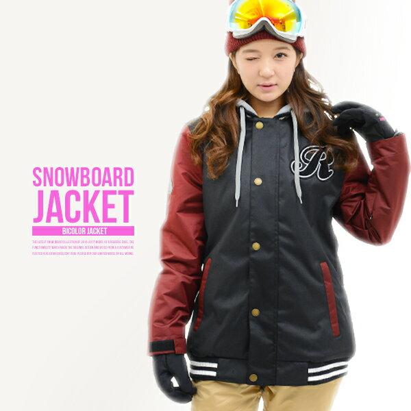 送料無料 スノーボードウェア レディース スタジャン ジャケット スノーウエア スノーボード ウェア スノボウエア SNOWBOARD 【あす楽対応】