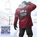 送料無料 スノーボードウェア メンズ コーチジャケット スノーウエア スノーボード ウェア スノボウエア SNOWBOARD 【あす楽対応】