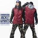 送料無料 スノーボードウェア 上下 セット メンズ Coach Jacket コーチジャケット バックプリント スノーウエア スノーボード ウェア スノボウエア...