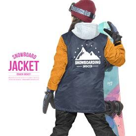 【すぐ使える100円OFFクーポン配布中】 送料無料 スノーボードウェア レディース Coach Jacket コーチジャケット バックプリント スノーウエア スノーボード ウェア スノボウエア SNOWBOARD JACKET 【あす楽対応】