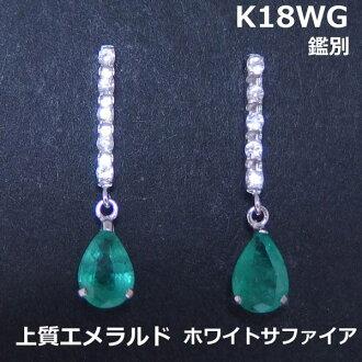 K18WG nature emerald & white sapphire pierced earrings ■ IA1557