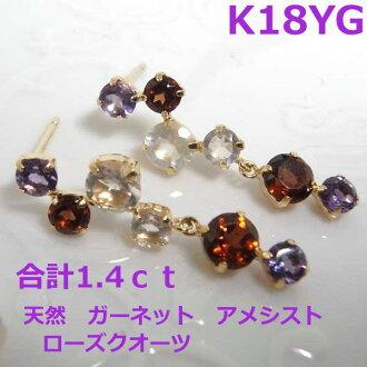 K18 amethyst garnet design pierced earrings 1.4ct ■ IA1664