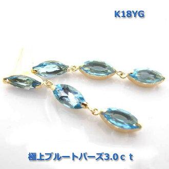 Three K18 natural finest blue topaz long pierced earrings ■ IA1699