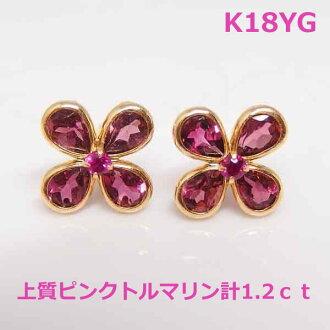 K18 pink tourmaline flower design pierced earrings ■ IA1186