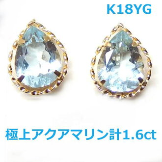 K18YG finest aquamarine pair shape design pierced earrings ■ IA1289-1
