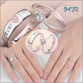 送料無料 誕生日 プレゼント指輪 リング レディース メンズ カップル 婚約 シルバー ポイント消化
