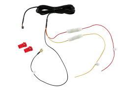 コムテック COMTEC ドライブレコーダー 駐車監視 電源直結 配線コード HDROP-14 代用品【C-DC-D-055】