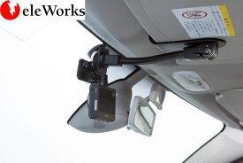 汎用 ドライブレコーダー用 マグネット式 サンバイザークリップ フレキシブルアーム 車載用取付スタンド【H-ST-D-059S】