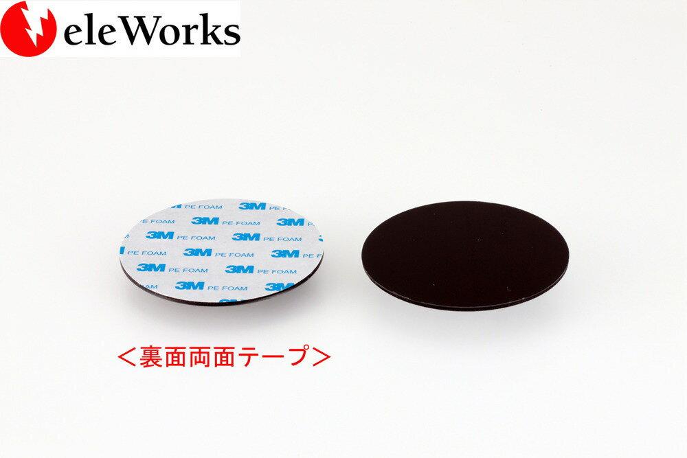 【G-ST-090】吸盤タイプ車載スタンド用 取付用シート (取付用ベース)