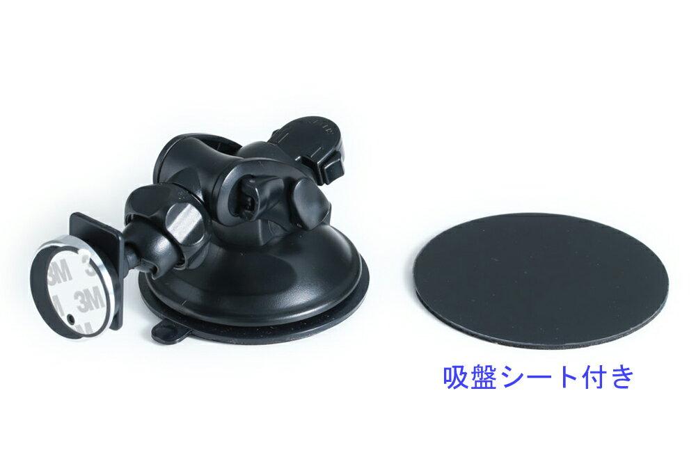 ユピテル YUPITERU オービス レーダー探知機用 マグネット式 ジェル・ゲル吸盤 車載用 取付スタンド【Y-ST-R-052】