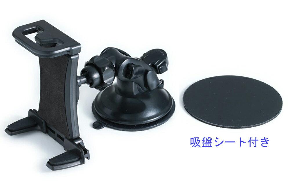 【U-ST-072】 カイホウ(KAIHOU) navia・ポータブルナビ 7インチナビ ジェル(ゲル)吸盤 車載用 取付スタンド 代用品