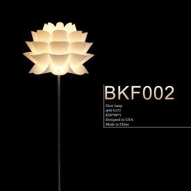 フロアスタンド BKF002 ( フロアランプ フロアライト スタンドライト 間接照明 LED デザイン インテリア おしゃれ 北欧 )
