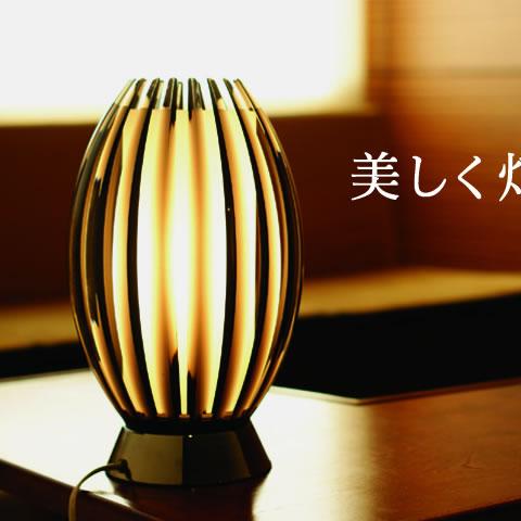 テーブルランプ JK146T (テーブルスタンド テーブルライト 間接照明 LED 卓上スタンド デザイン インテリア お洒落 北欧 ダイニング 寝室 玄関)