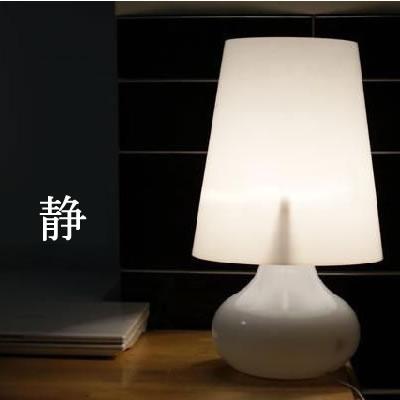 テーブルランプ JKT152 (テーブルスタンド テーブルライト 間接照明 LED 卓上スタンド デザイン インテリア お洒落 北欧)