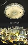 シーリングライトHPC001LED(インテリア照明間接照明ペンダントライト天井照明北欧)