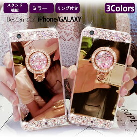 iPhone SE 第二世代 se2 鏡面 iPhone11 11Pro Max iPhone12 12mini 12Pro ラインストーン ミラー 12ProMax GALAXY S20 S20ultra S10 X XS XR XSMax ケース スマホケース 8 8Plus 7 7Plus 6S S10p S9 S9+ note9 リング付 ゴールド ピンク 送料無料 JK