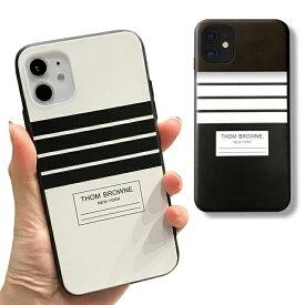 iPhone12 12Pro ケース 12mini 12ProMax iPhone ケース iPhone11 X XR 可愛い シンプル 11Pro XS ボーダー シンプル iPhone11ProMax お洒落 アイフォンケース スタイリッシュ スマホカバー オシャレ スマホケース 横縞 モノクロ 白黒 携帯ケース 柔らかい JK