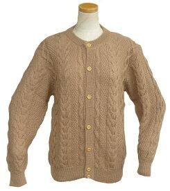アルパカ100% ALCA-016-2 カーディガン 男性 縄編み柄 ソフト 暖かい 可愛い ペルー製 アンデス ベージュ