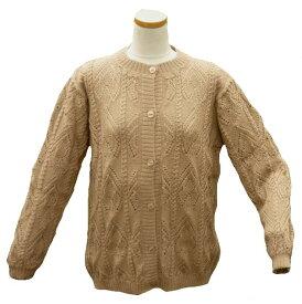 アルパカ100% カーディガン ALCA-027-3 女性 ペルー アンデス ソフト 暖かい 可愛い 縄編み柄柄 ベージュ