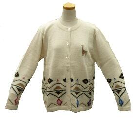 アルパカ100% 丸首カーディガン ALCA-017-1 女性 ペルー・リャマ柄 刺繍入り ソフト暖かい 生成り