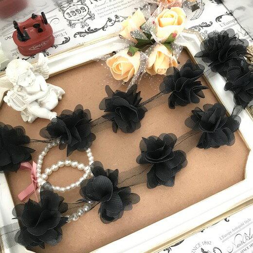 レース 立体感 3D シフォン リボン ハンドメイド パーツ 装飾 黒 ブラック レース ブレード 刺繍 リボン 手作り 飾り 素材 装飾 手芸 素材 材料