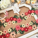 レース ブレード 花模様 カルフルな 刺繍 リボン 手作り 飾り 素材 装飾 手芸 素材 材料 衣装 ハンドメイド…